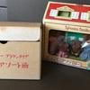 クマの箱 〜ファミリーセット〜