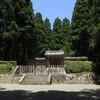 後宇多天皇陵を訪問 (京都市右京区)