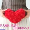 乳酸菌【JEF01株】はビフィズス菌や別の乳酸菌との組み合わせで効果アップ!