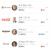 10/11終了時点の米国株チャート