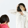 【子供に教えること】子供に悪影響なものを避けるべき? 子供の成長に必要な知識をつけさせる【体験談】