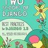 Djangoのprojectとappの役割の違いとその命名について