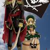 海賊船長と貴族少女