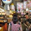 台湾大好き