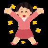 ま、まさかのAdSense一発合格!ブログ初めて14日でした!!秘密を大公開しちゃいます(2018年1月)
