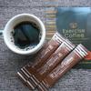 【エクササイズコーヒー】脂肪燃焼系コーヒー実飲レビュー!コエンザイム、ポリフェノールで体の中からすっきりしよう!