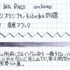 #018 Kobe INK物語 第5弾 東亜ブラック