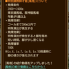 ダビマス ~はむリンのドリームボール第2弾登場!!!レディグリードは欲しい!!~
