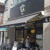 ミートカフェ オジマ  The Meat Cafe Ojima