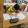 2年生:書写 丁寧に書く