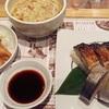 究極のとろさば寿司定食 - SABAR