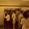 埼京線に出没する最低の痴漢をこの手で捕まえたい