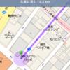 Google Maps のルート検索で Loft に行こうとしたら迷子になる