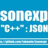 C++でJsonを扱うクラスライブラリ jsonexpr