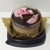食べてみた - ローソンの「ルビーチョコレートのショコラケーキ ミニ」