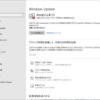 続・2020年03月の Microsoft Update (定例) 2020-03-11 / (定例外) 2020-04-13