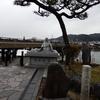 宇治川沿いは源氏物語の世界そのものだった