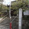 「笠寺天満宮 東光院」等(名古屋市南区)〜「笠寺界隈」(3)