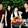 コーヒープリンス1号店 ★2.5 (MBC 2007.7.2-8.27)