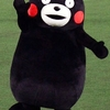 ★1158鐘目『熊本県の公式キャラクター!くまモンが10歳になったら…、日本を代表するキャラクターに成長したでしょうの巻』【エムPのイケてる大人計画】