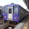 330円で540㎞移動!! ~関西大回り乗車の旅2017冬~⑶