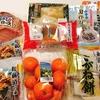 初めてのおせち料理とお正月の買い物レポ