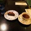 カフェ・ド・ルトン(銀座) ~アンティークな雰囲気の店内で1人の時間を楽しんで~