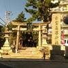 素盞嗚尊神社(別称:江坂神社)