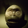 A Mixtec greenstone monkey head