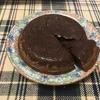 バレンタインデー前日に炊飯器で簡単チョコレートケーキを作ってみた!