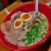 旨みたっぷり豚骨スープ!美味しいラーメンです。