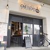 【オススメ5店】大曽根・千種・今池・池下・守山区(愛知)にある鍋料理が人気のお店