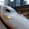 新潟旅行と現美新幹線