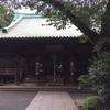【御朱印】東京都 護国寺