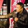 本日のCheck... その2 | 2019年12月06日号 山本太郎街頭記者会見 大阪駅 2019年12月5日 れいわ新選組 youtube channel から高解像度の写真がUPで更に1536でUP #山本太郎 #れいわ新選組 #TaroYamamoto