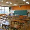 【学校】授業中の暇つぶし大全