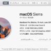 「ログイン時の表示」が「名前とパスワード」のときユーザ名を調べる方法(Mac)