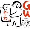 平成→令和へ...GW期間でやったこと