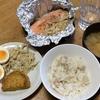 鮭のホイル焼き(作り方)とオイマヨキャベツ