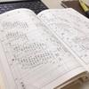 この頃やっと字典の出番が増えました。