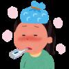 初めて体験した、予防接種後の高熱以外の副反応の記録