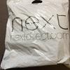 イギリスのベビー服「NEXT」が安くて可愛い!通販がおすすめです。