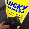 ハーフサイズカメラのコニカ レコーダー KONICA RECORDERを新宿のラッキーカメラで購入する事になった理由(わけ)