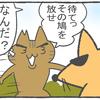 ハトぱっぱ26