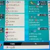【竜王戦予選最終1822/15位】夢幻ループ