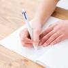 【無駄な仕事を捨てる】To Do リストは書かないのがおすすめ。