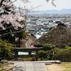 つつじの名所は桜も見事!【国鉾神社】@早島町
