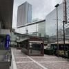 久々の横浜駅