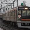 阪急、下新庄で堺筋線相互直通50周年ヘッドマークを撮る。