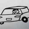 【夏の軽井沢は心して行こう②】車移動の難易度がスゴい…スーパーTSURUYA軽井沢店